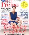 cvr_premo_mook